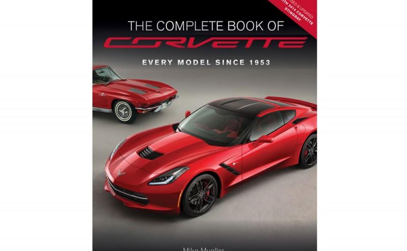 Corvette Gifts