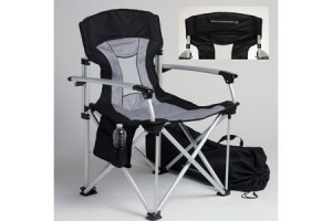 stingray-travel-chair